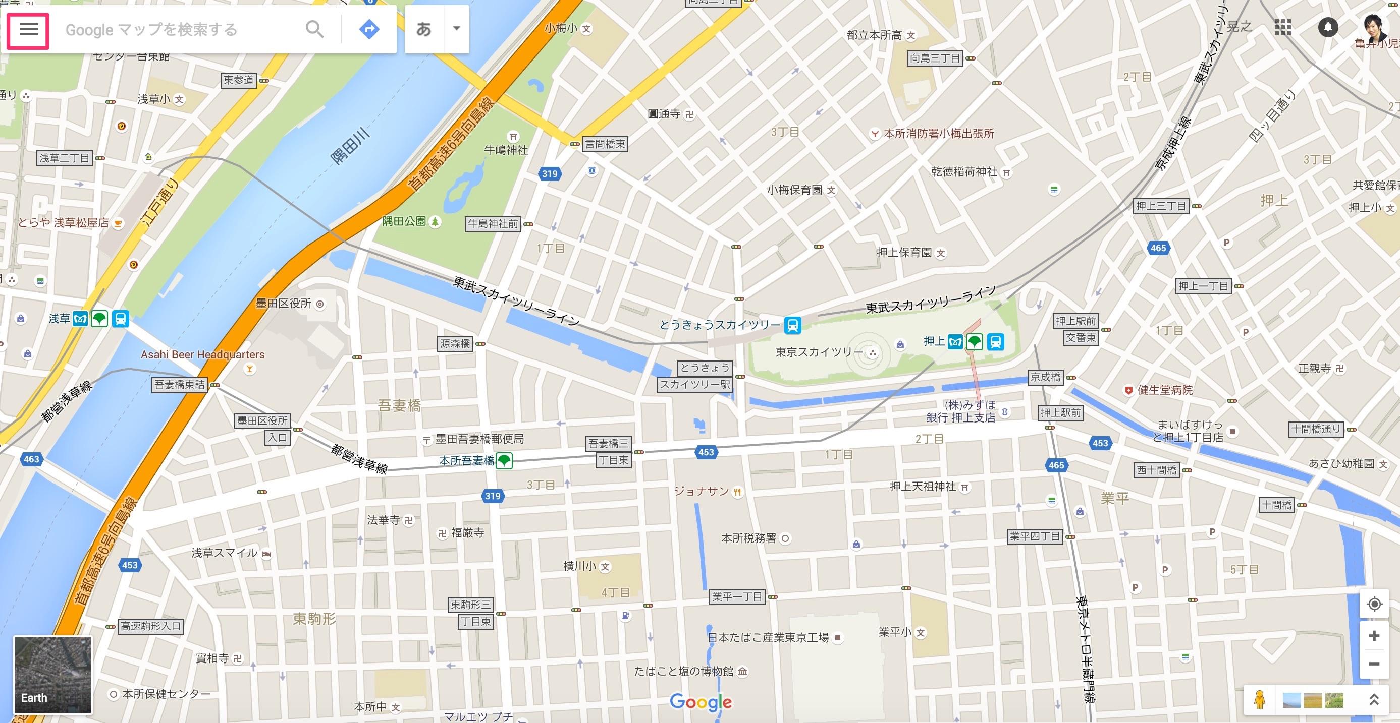 googlemapのマイプレイスの使い方