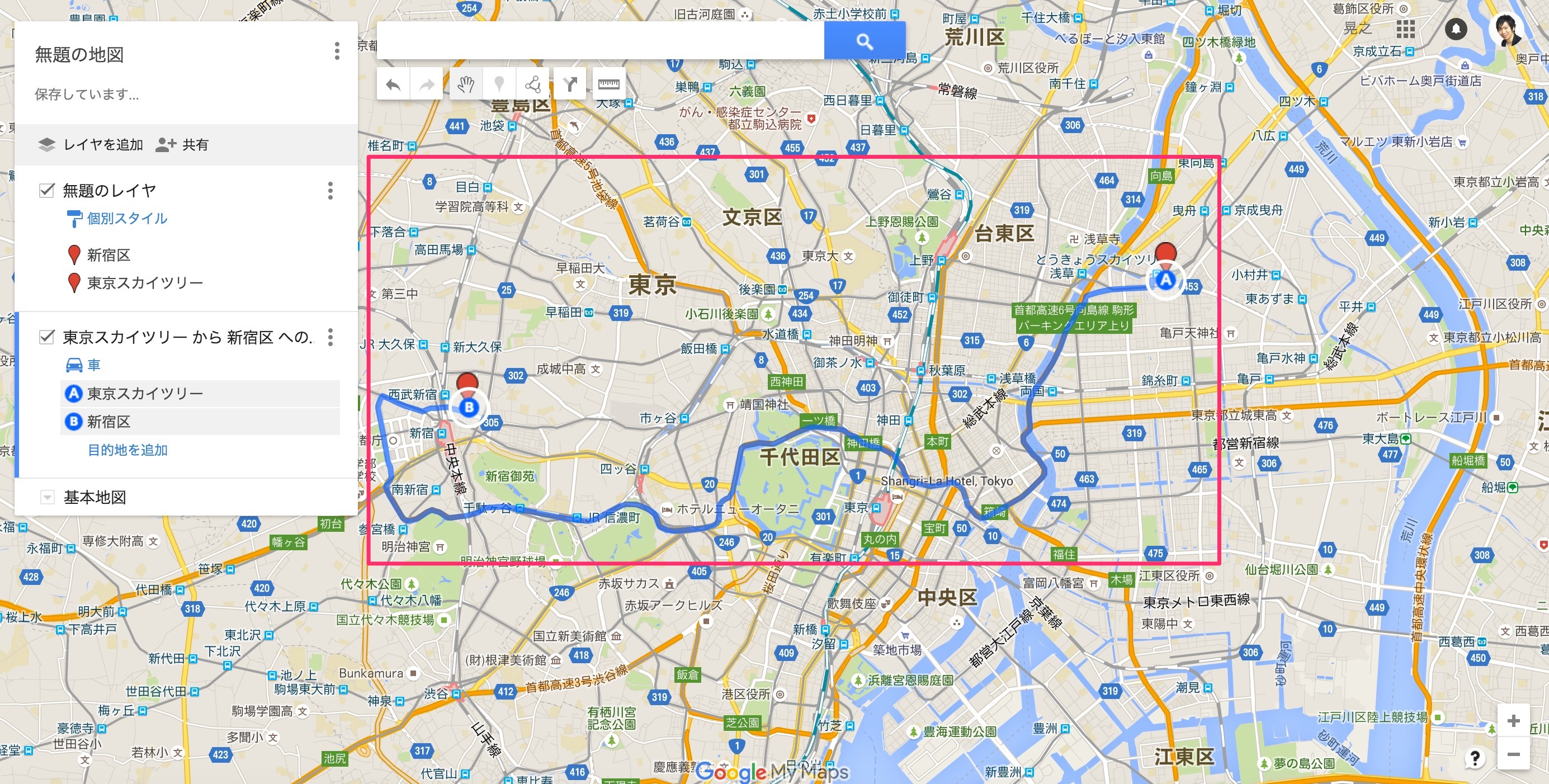 googlemapのマイプレイスの使い方9