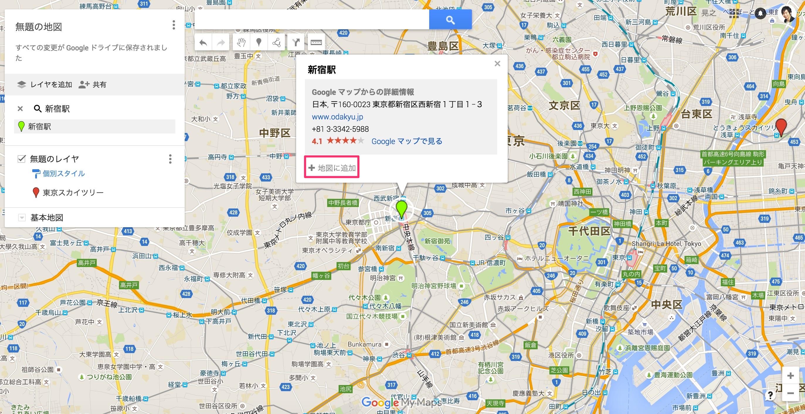 googlemapのマイプレイスの使い方5