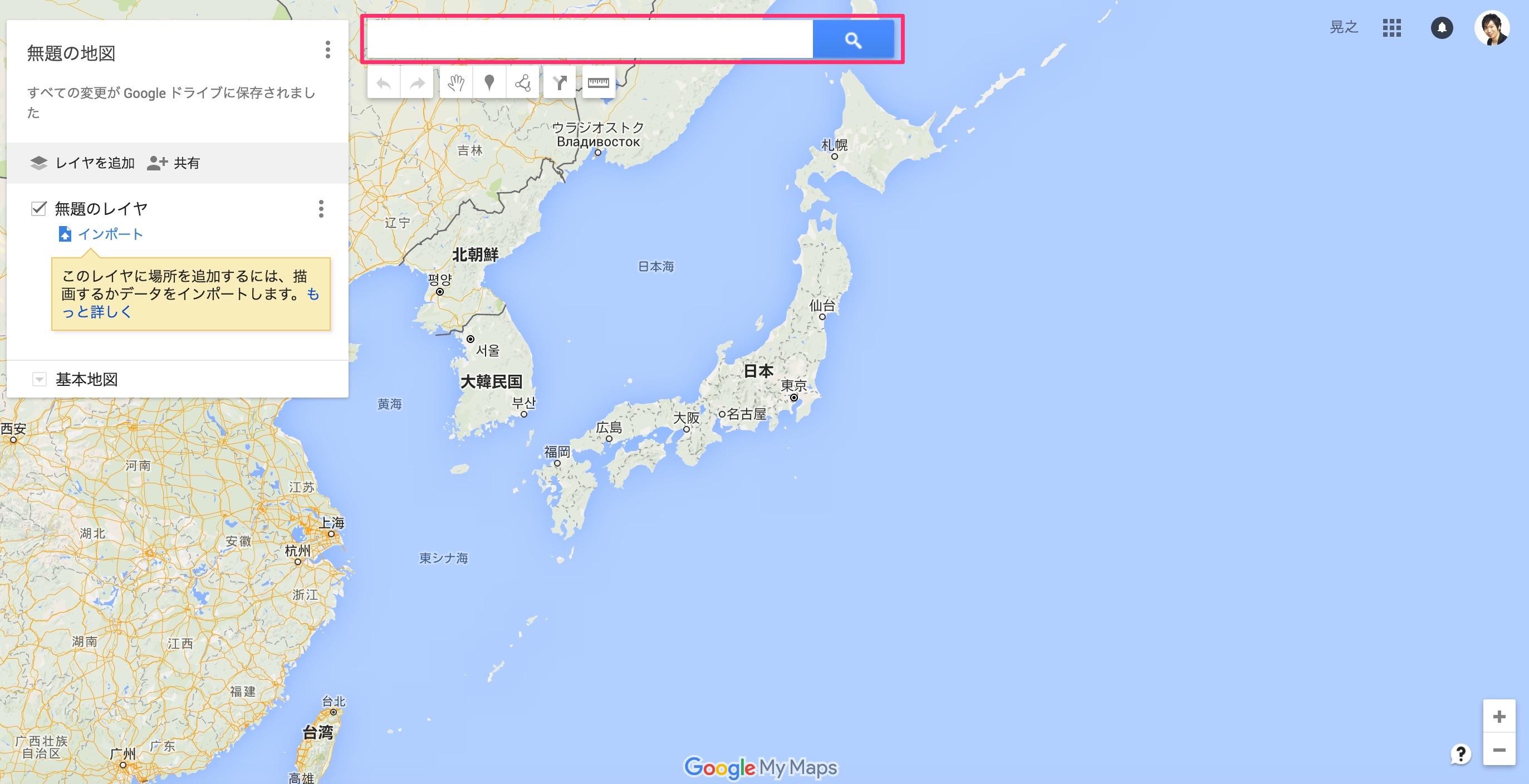 googlemapのマイプレイスの使い方4