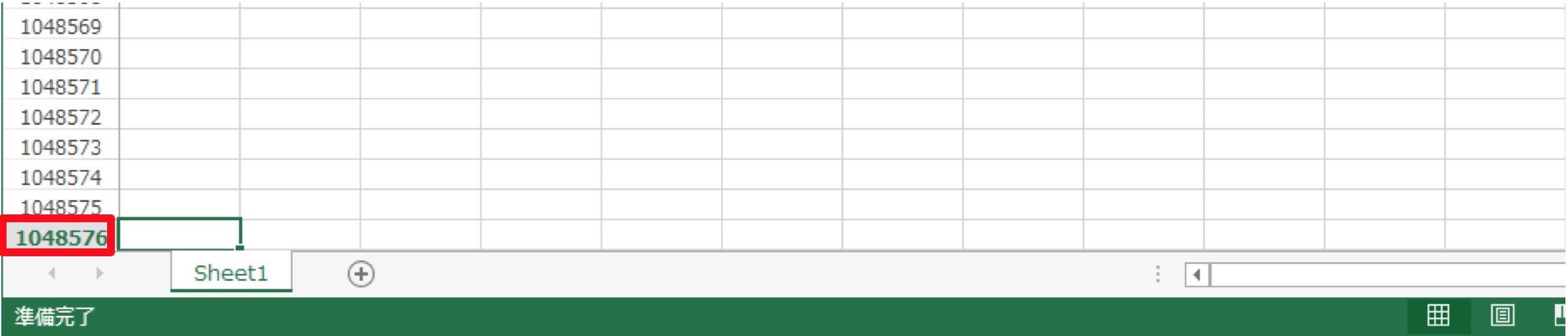 Excelワークシートの構成1