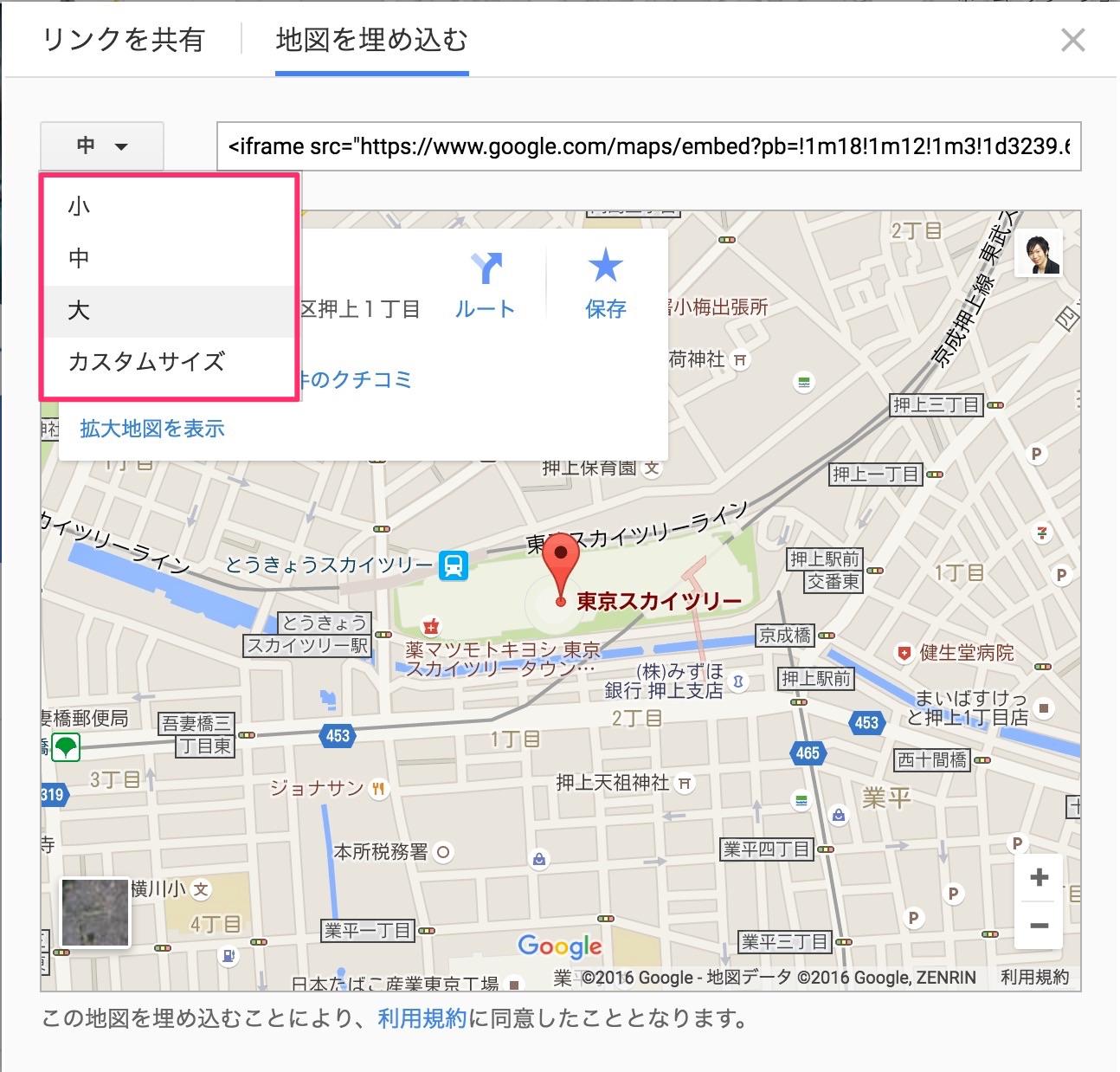 googlemap 埋め込み方法4
