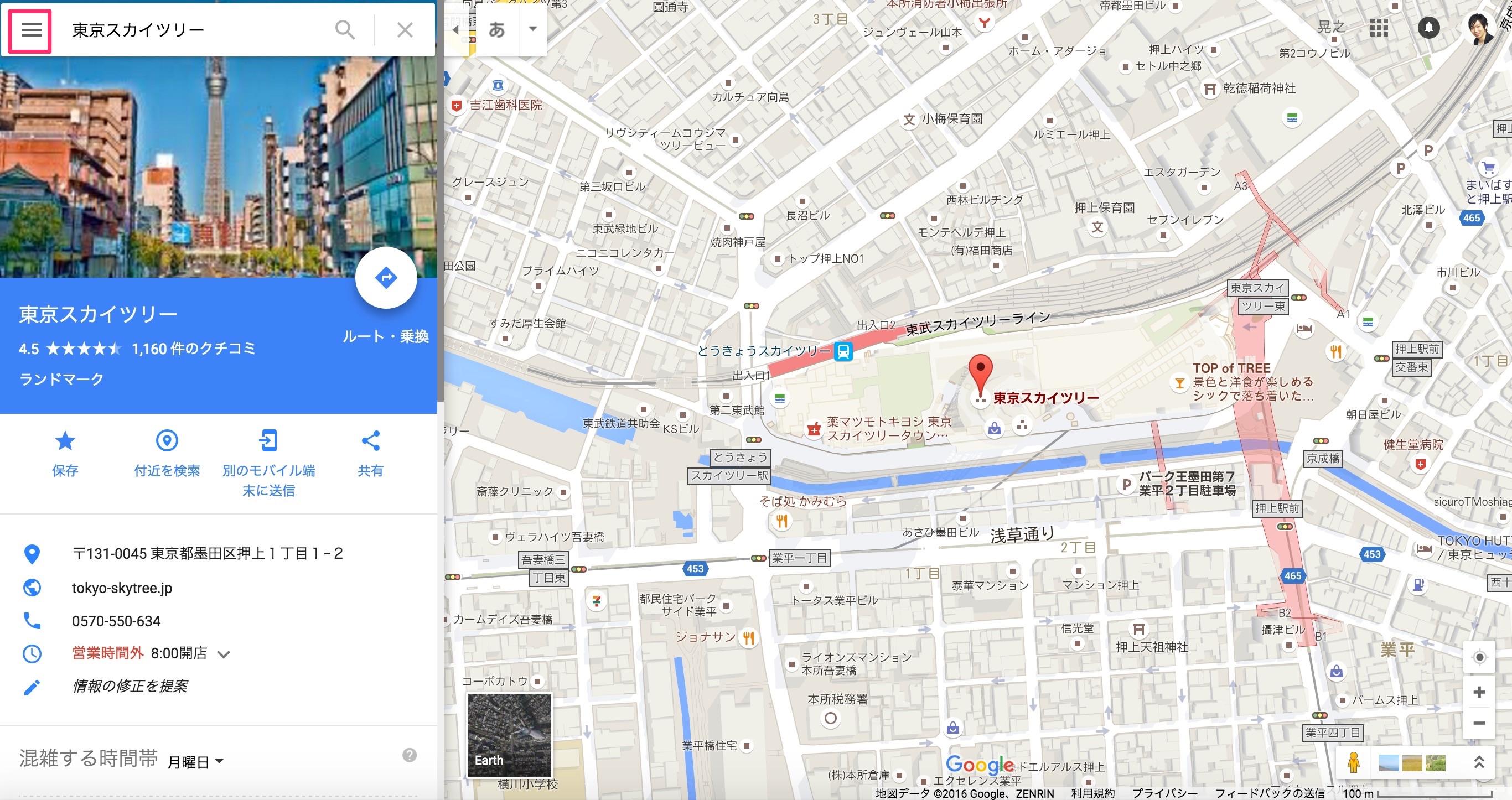 googlemap 埋め込み方法