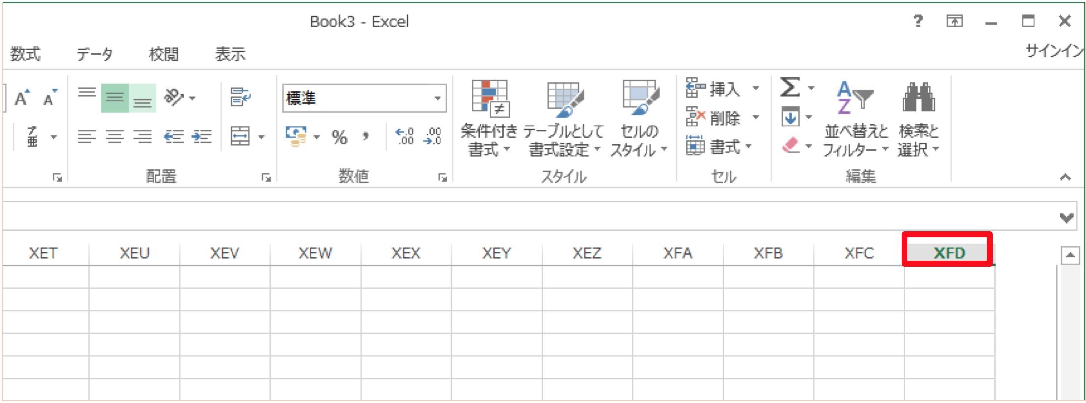 Excelワークシートの構成2
