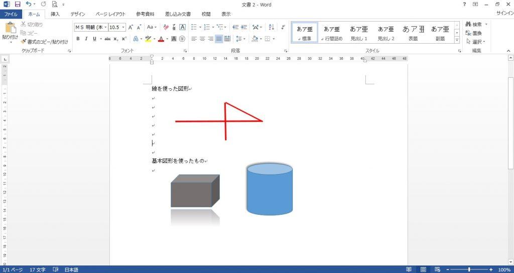 Word 図形03