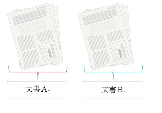 Word セクション04