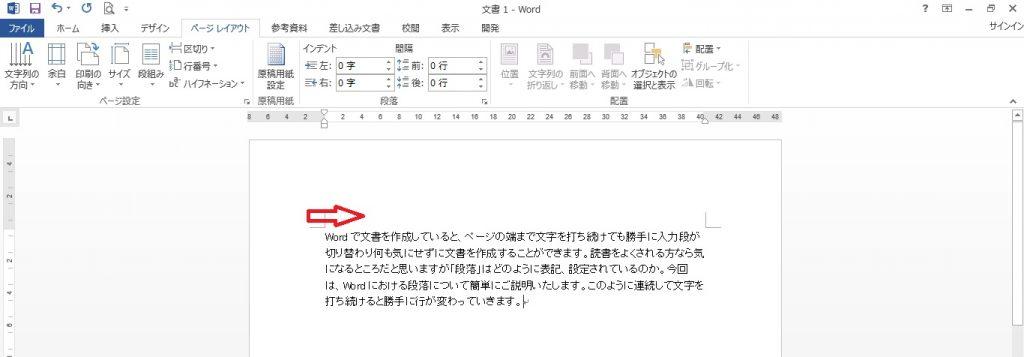Word 段落01
