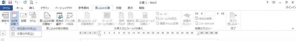 Word 年賀状02