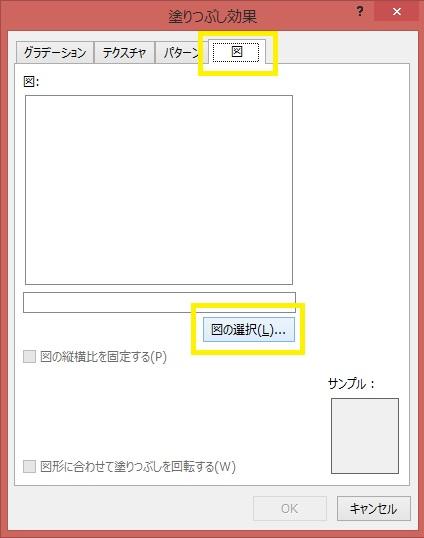 Word 背景04