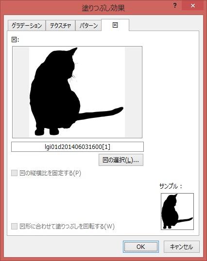 Word 背景05