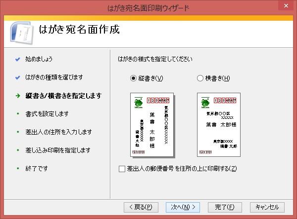 Word 年賀状06