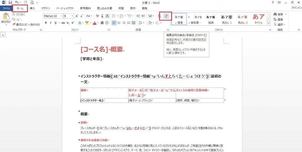 Word 索引0