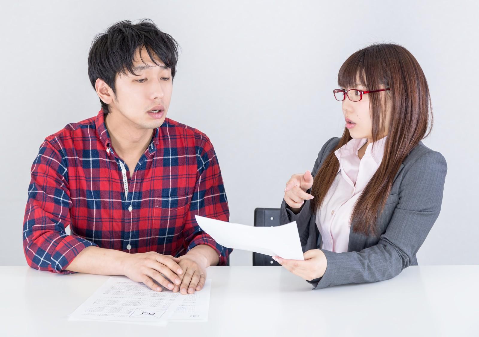 Wordの変更履歴を表示・確認して文書を校閲する方法