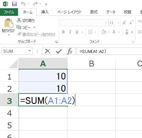 Excel数式の編集